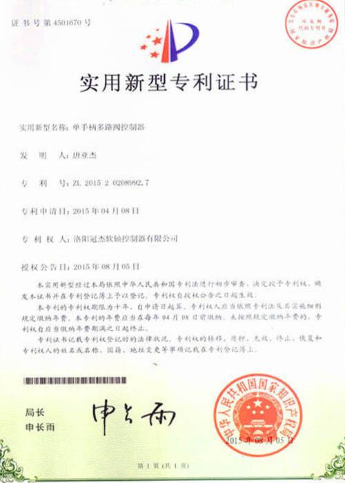 Luoyang Guanjie